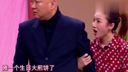 郭冬临小品, 记者采访他时, 包袱笑点不断, 爆笑