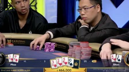 德州扑克Elton抓位骑墙, 老板3bet用J9跟进, Ivey和Dwan弃牌