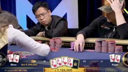德州扑克方片红桃对战, 翻牌两牌参半, 累计底池151万等河牌