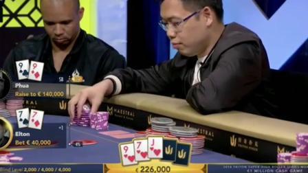 德州扑克老板击中三条9, Elton击中三条7, 上海王J4s左右为难