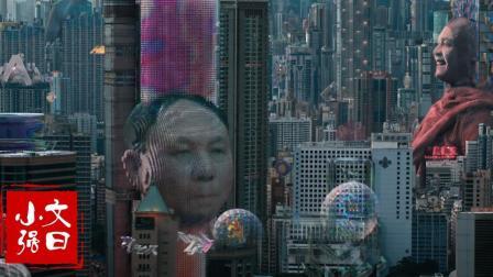 【文曰小强】一台机器教你如何成为百万富翁! 愫读科幻作品《电子谋士》原著