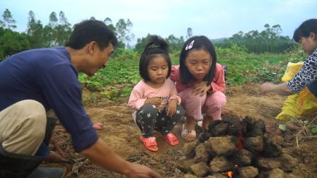 田野上的红薯窑, 山区农家孩子的美食, 甜丝丝, 香喷喷