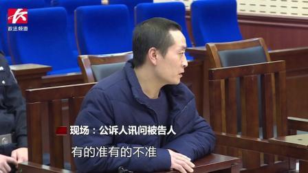 """""""算命大师""""称其将面临牢狱之灾, 男子花钱""""做法""""被骗3万元"""