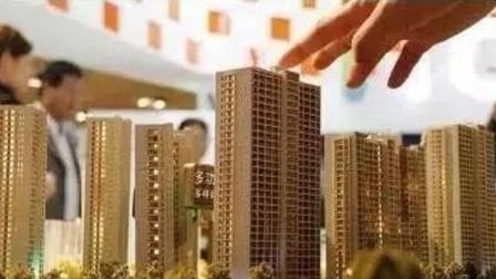 2019年房价大局已定, 楼市调控又升级, 未来三到五年房价走势如何?