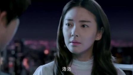 《幻城凡世》冯绍峰舍身英雄救美, 原来两人前世就认识, 太帅了!