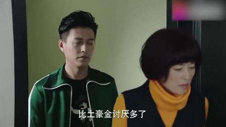 我的前半生: 子君当唐晶面说贺涵坏话, 谁知靳东就在身后, 尴尬了