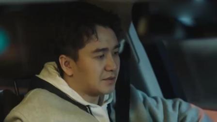 幸福一家人: 王烁不想回家面对谢依曼, 他忍不住向房天心大发牢骚
