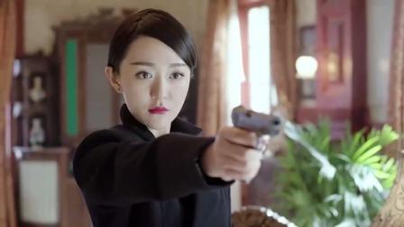 女子去找鬼子为父报仇,还未掏出枪,被女特务从身后一枪爆头
