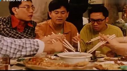 陈百祥教你吃霸王餐, 点那么多菜只喝汤? 哈哈