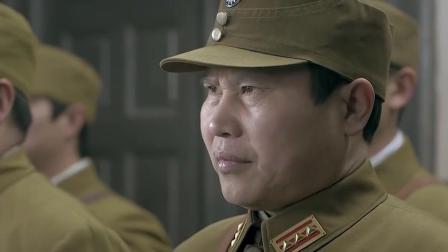 光影: 国军贾司令开会急眼了, 直呼有内应, 汉奸处长吓得直冒汗
