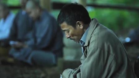 阿强说电影: 5分钟看完《失孤》, 看刘德华为找回丢失的儿子, 奔走世间的辛酸