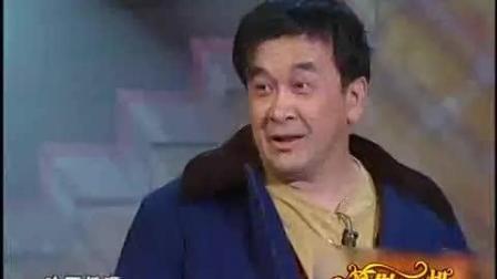 黄宏相声小品集 黄宏04春晚 兄弟