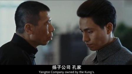 建国大业: 看三位大腕儿导演同台飚戏, 冯导演活杜月笙