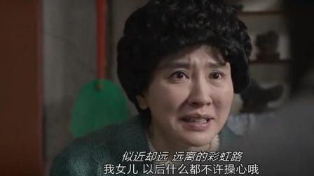 请回答1988: 宝拉愿意准备司法考试, 父母别提多高兴了!