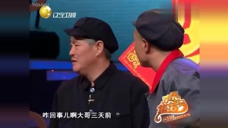 小品: 赵四现场审问赵本山, 全程包袱不断, 笑翻