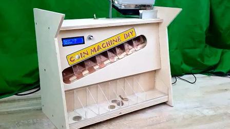 自制硬币分选装置, 还带计数统计功能, 真强悍!