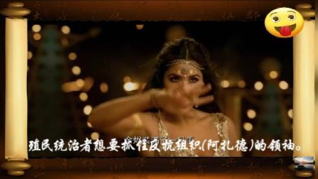 不得不看的电影《印度暴徒》, 网友: 视觉震撼