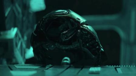 《复仇者联盟4》全球首支预告
