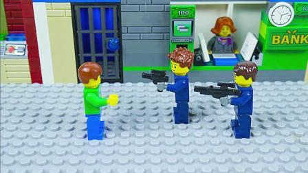 乐高定格动画: 警方调查银行抢劫案, 谁偷了钱?