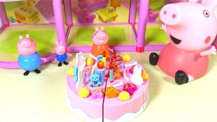 小猪佩奇吃生日蛋糕, 小兔子饼干巧克力, 厨房玩具过家家亲子益智