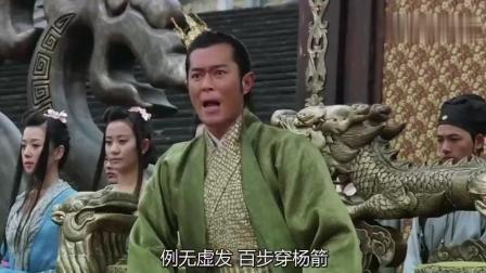 《花田喜事2010》粤语版, 古天乐真会玩, 这咏春拳耍得真溜