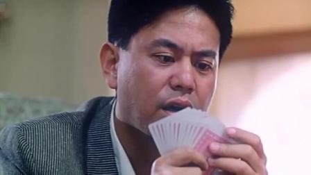 陈百祥在打麻将的时候大放厥词, 很快报应就来了