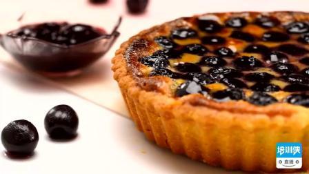 美味樱桃挞, 在家即可自己动手的烘焙教学