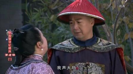 大妈问纪晓岚伺候的好不好, 纪晓岚却念着别的女