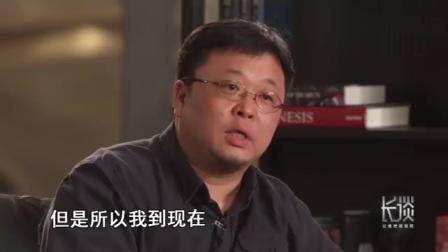 罗永浩: 以前我一直觉得买私人飞机是炫富, 现在我也想买私人飞机了