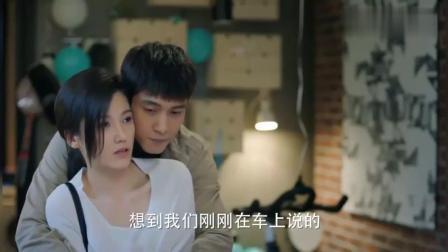 《原来你还在这里》: 程铮与韵锦签同居协议, 超悸动吻戏来袭