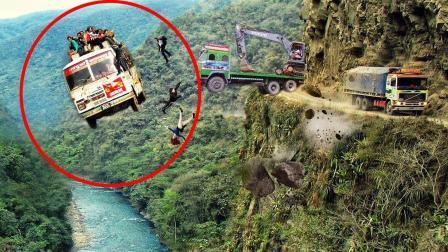 世界4大最危险的路段, 秋名山车神在哪! ?