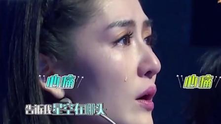 时隔17年, 张柏芝离婚后与他首次重聚, 一首经典情歌把谢娜唱到泪奔!