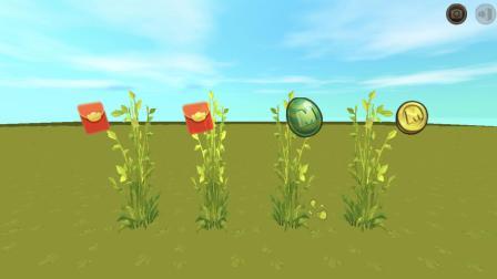 迷你世界: 种植生产迷你币迷你豆和红包的树! 有用不完的迷你币!