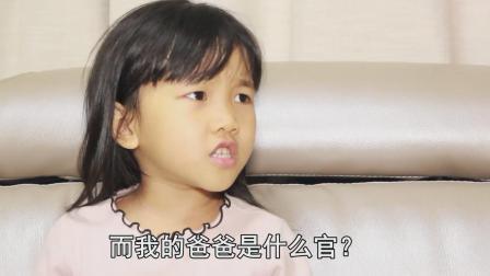 爆笑萌娃: 熊孩子担心考试不及格, 妈妈想出歪点子帮她?