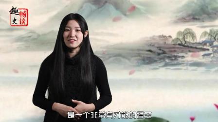 中国历史上有一个存在感很低的国家, 但他的国君