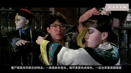 林正英这部僵尸片竟红遍了亚洲, 这是当时香港电影人所没有想到的