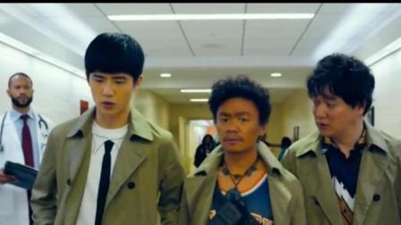 唐人街探案2: 今年新出的电影, 王宝强主演的搞笑