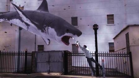 3分钟看脑洞神剧《鲨卷风》, 天空竟然下起了鲨鱼, 城市陷入瘫痪