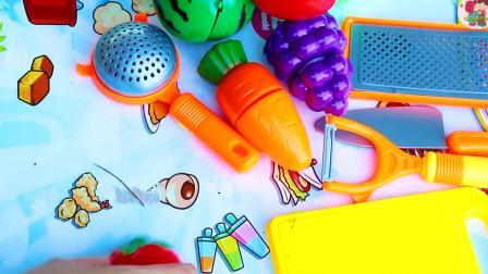 儿童厨具套装玩具蔬菜切切, 水果蔬菜胡萝卜葡萄西瓜做披萨饼烤肠, 儿童玩具亲子互动
