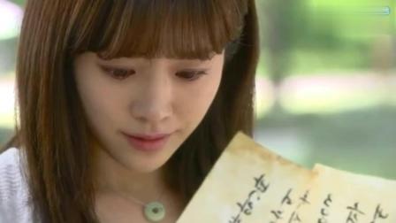 屋塔房王世子: 大结局: 收到世子三百年前的信件, 灰姑娘瞬间红了眼眶!