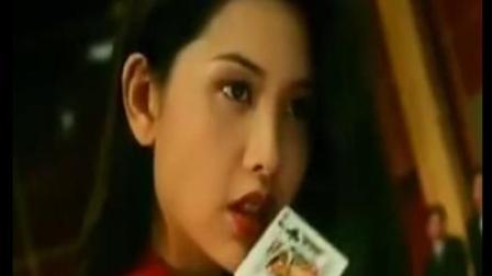 香港电影史上无法超越的五大经典镜头 朱茵眨眼  祖贤穿衣
