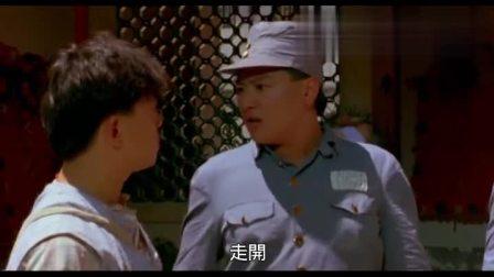 一眉道人: 阿豪两人去查女尸, 这兵士真是太给当兵的丢脸了