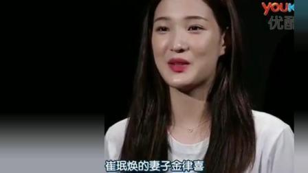27岁韩国偶像和22岁女星结婚, 还生了个孩子, 也是