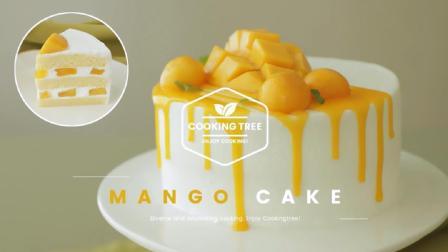 【世界美食汇】芒果鲜奶油蛋糕制作