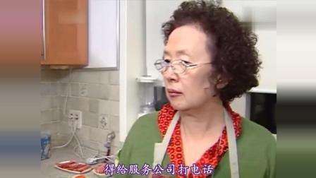 搞笑一家人经典片段: 奶奶被误认成保姆, 打碎碗