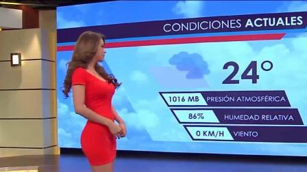 墨西哥最美天气预报女主播, 这身材没谁了