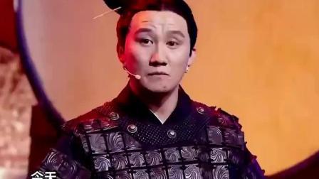 跨界喜剧王: 杨志刚杨树林爆笑小品《刺秦》
