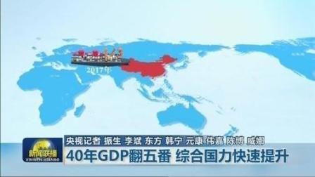 你知道, 中国人劳动一天能够创造多少价值吗?