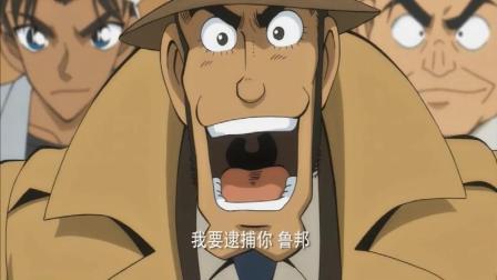 名侦探柯南: 怪盗基德VS怪盗鲁邦, 史上最强大盗大决战! 期待
