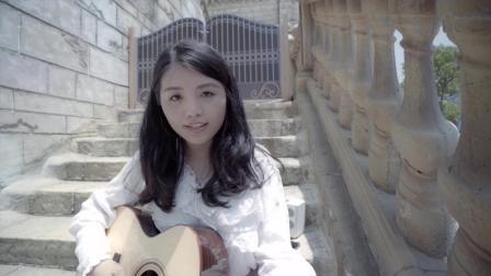 赵鹏《叶塞尼亚》喵了个艺吉他弹唱